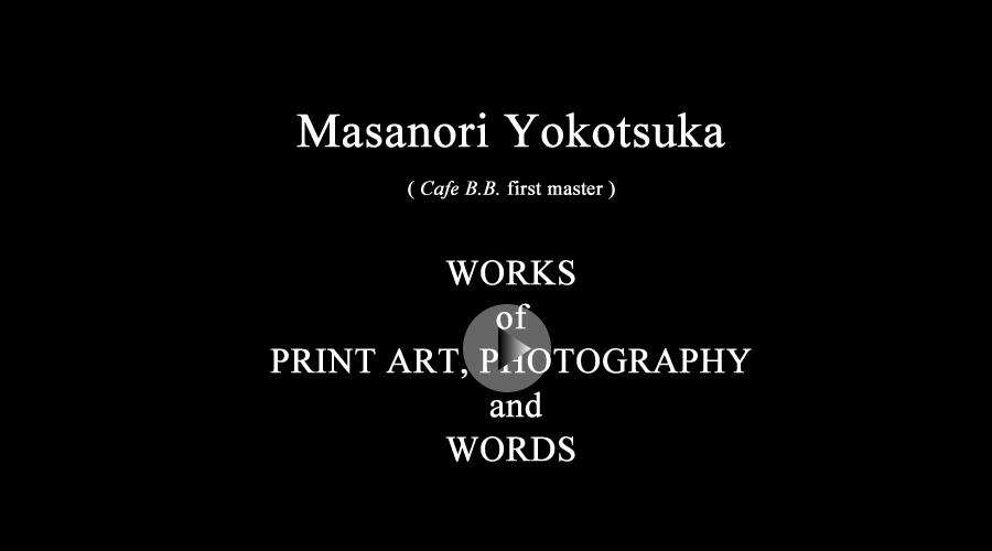 Yokotsuka WORKS